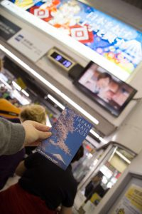 Japan Rail Pass, Japan Rundreise, www.anitaaufreisen.at