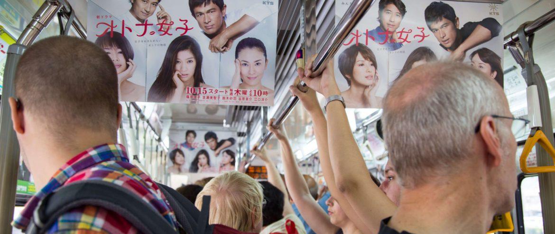 Straßenbahn in Kagoshima, Japan Rundreise, www.anitaaufreisen.at